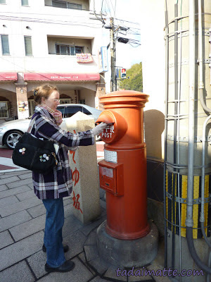 Mailing nengajou in traditional mailbox in Beppu, Oita Prefecture.