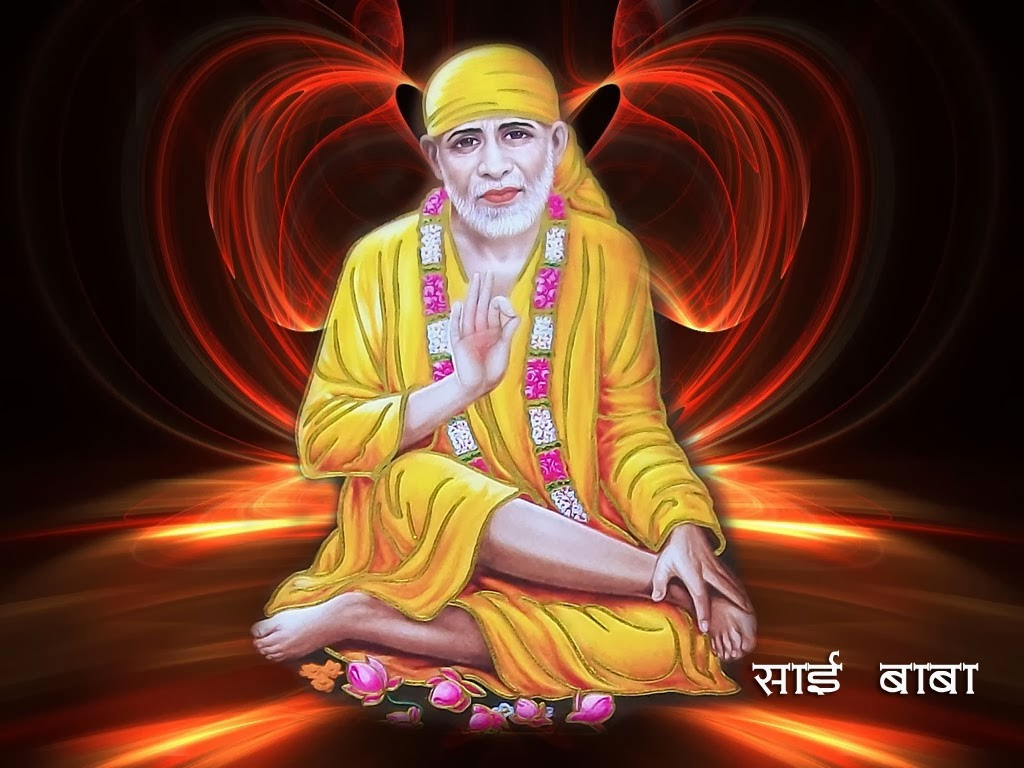 Shayari On Sai Baba