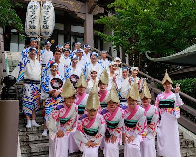 2015 Kyodo Matsuri