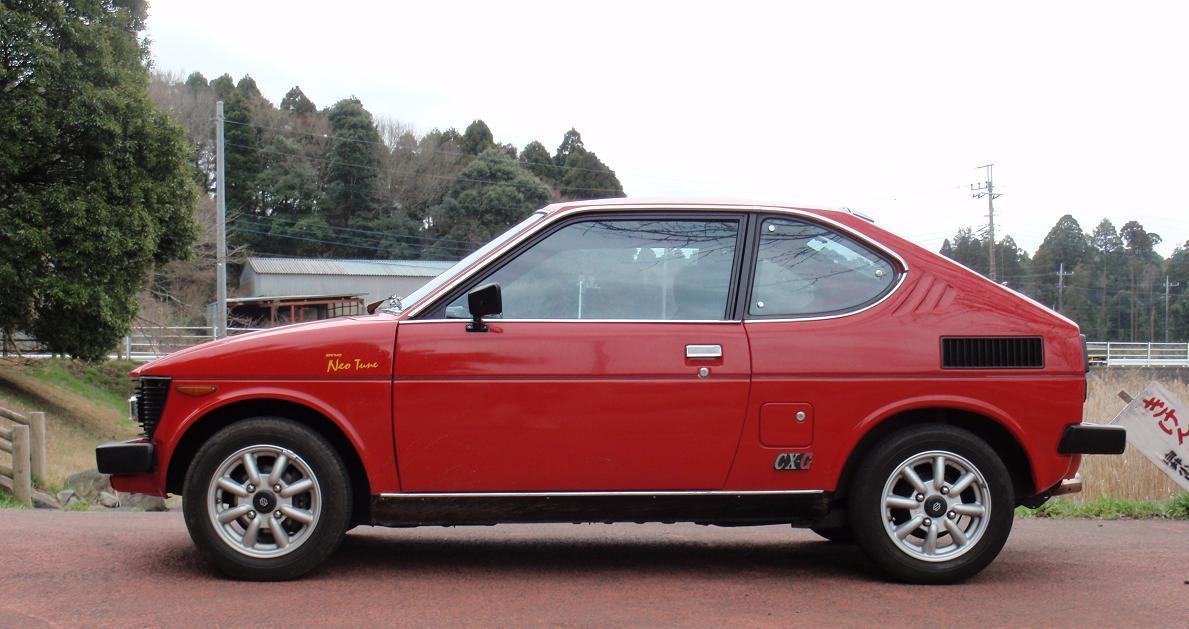 Suzuki Cervo SS20, klasyczne kei car, auta z rynku japońskiego, samochody z lat 70