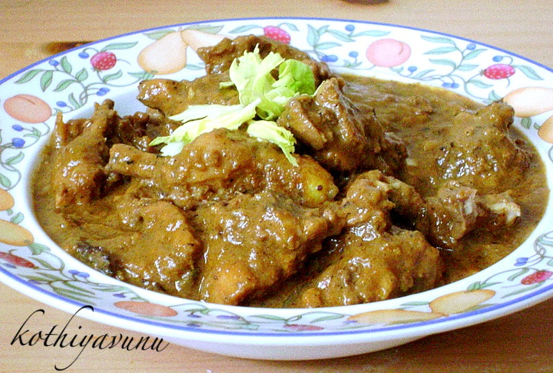 Nadan Chicken-Kozhi Curry Kerala Style Chicken Curry