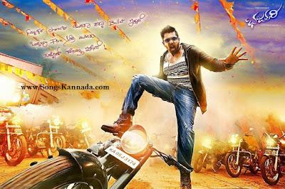Bharjari Kannada Movie Mp3 Songs Download