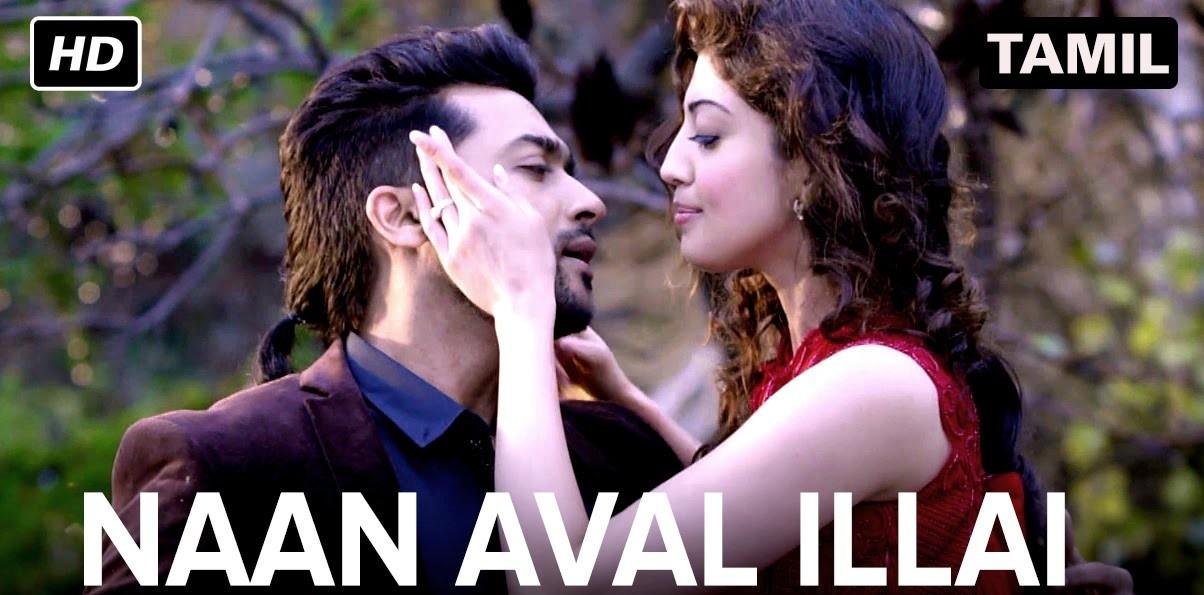 Lyric naan movie song lyrics : Naan Aval Illai Lyrics & Video Song | Masss