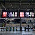電光掲示板,品川駅改札〈著作権フリー無料画像〉Free Stock Photos