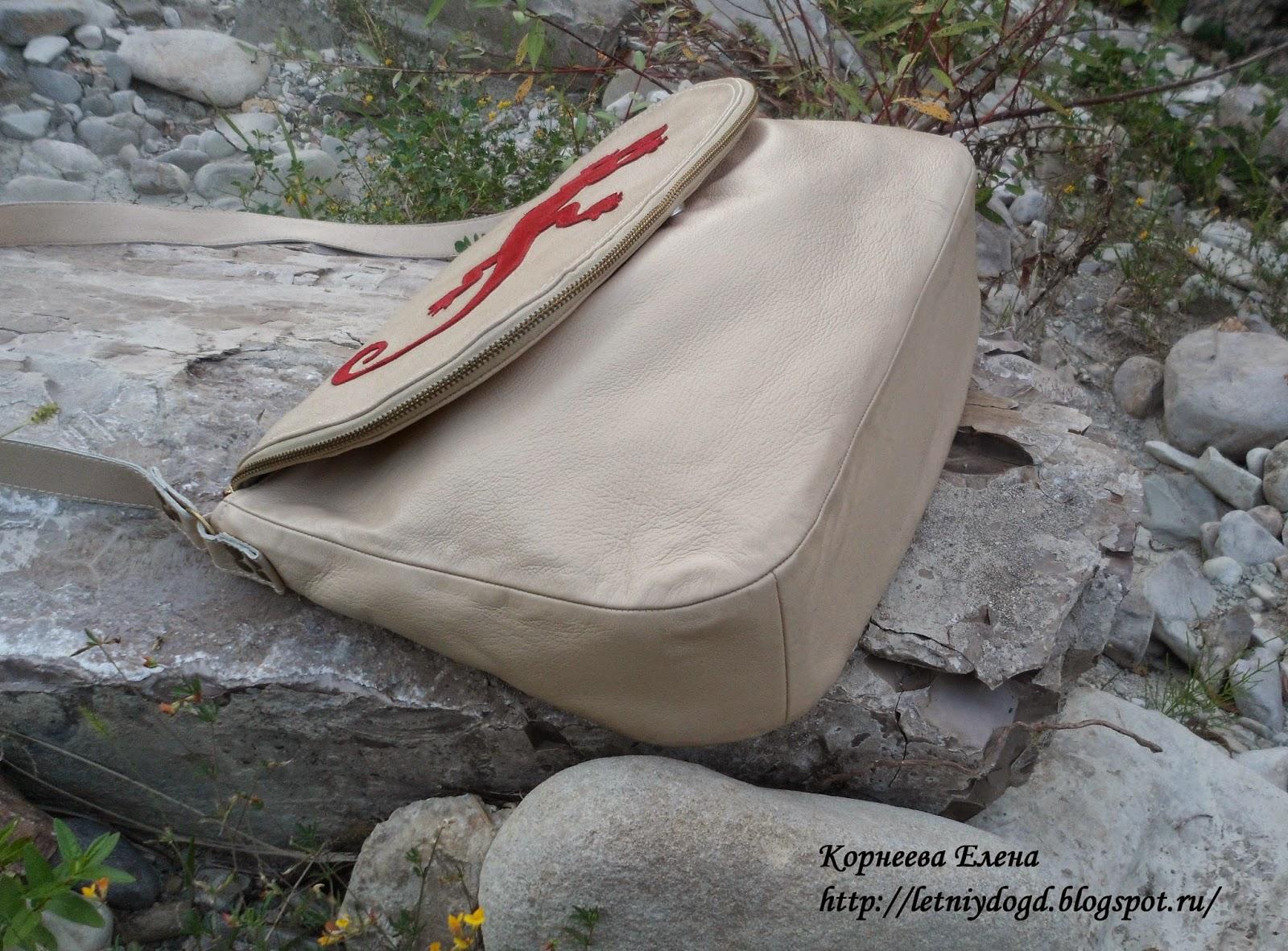 сумка из натуральной кожи с аппликацией ящерка