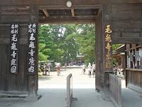 特別史跡の臨池伽藍跡と浄土庭園の毛越寺の表門。