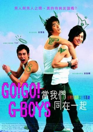 Gogo G Boys, film