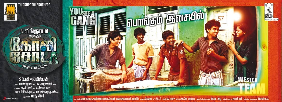 Goli Soda (2014) Lotus watch tamil new movie online