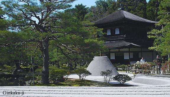 Kuil Ginkaku-ji