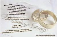 texte faire part mariage original gratuit - Texte Faire Part Mariage Humoristique