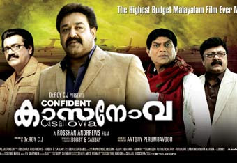 Casanovva (2012 - movie_langauge) - Mohanlal, Shriya Saran, Lakshmi Rai, Roma, Sanjana, Jagathi Sreekumar, Lalu Alex, Shankar, Saikumar