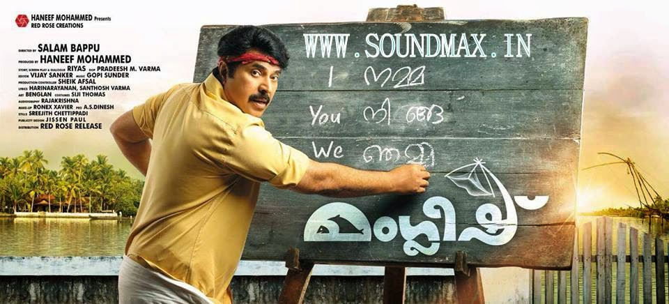 Manglish-Malayalam-movie-mp3-songs-download