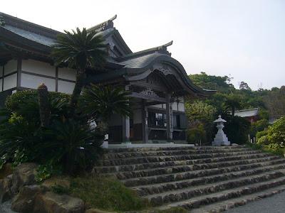 宮崎県・日南市 鵜戸神宮社務所