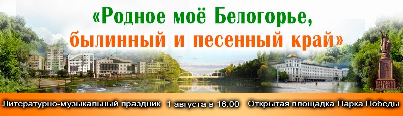 http://cbs.belgorod.com/index.php?dn=article&to=art&id=187