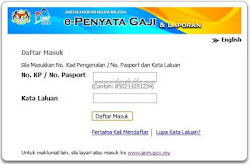 Semakan Online Penyata Gaji