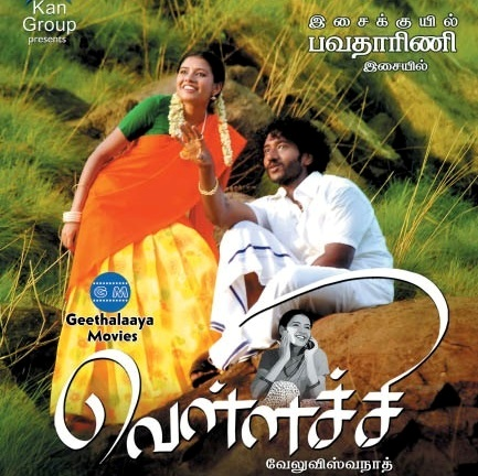 Watch Vellachi (2013) Tamil Movie Online