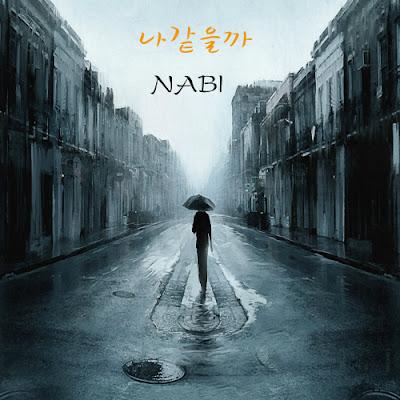 [ Single ] NABI - 나 같을까
