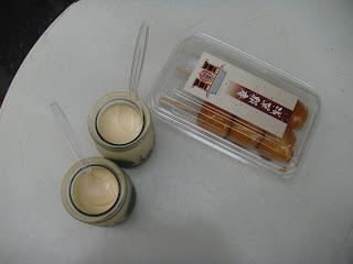 Silk Pudding
