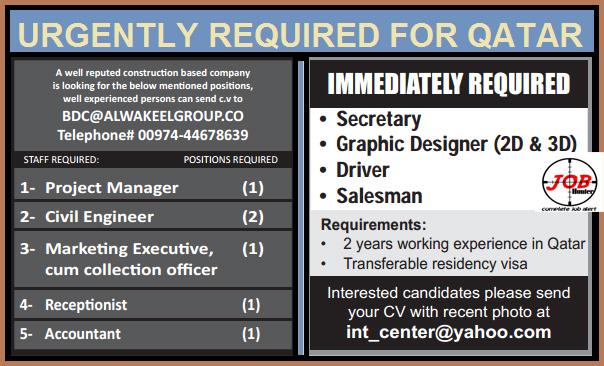 Download Civil Engineering CV / Resume Samples