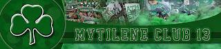 http://mytilene13.blogspot.com/