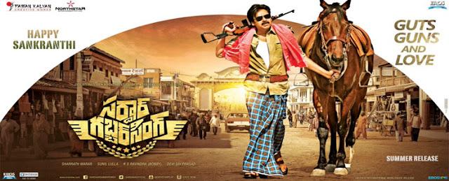 PowerStar Pawan Kalyan SGS Sardaar Gabbar Singh Movie to Make Business of Rs 95 Cr