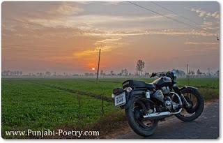 Bullet Bike In Punjab