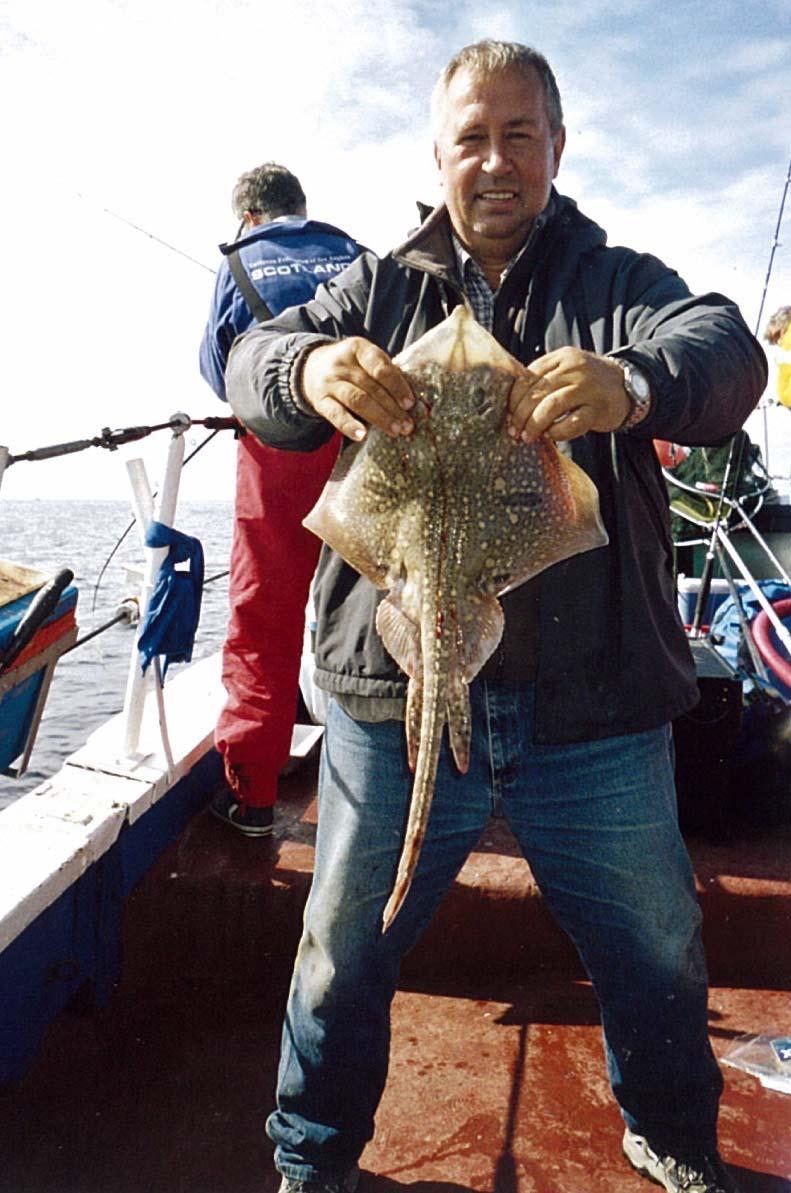 ателье морской рыбалки