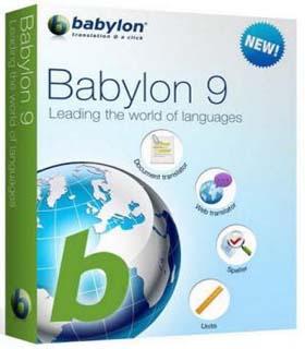 Babylon Pro 9.0.5