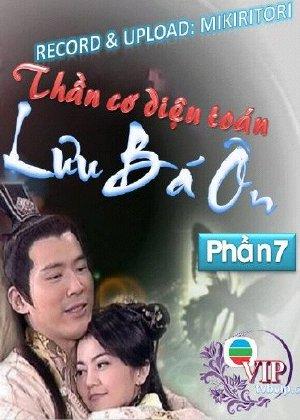 Thần Cơ Diệu Toán Lưu Bá Ôn Phần 7: Hoàng Thành Long Hổ Đấu (2006) FULL - THVL1 Online - (141/141)
