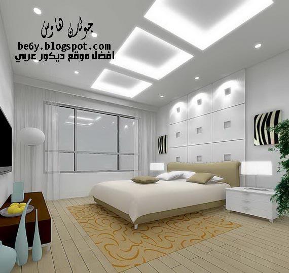 اجمل تصميمات غرف نوم مودرن بألوان جديدة  Modern bedrooms colors