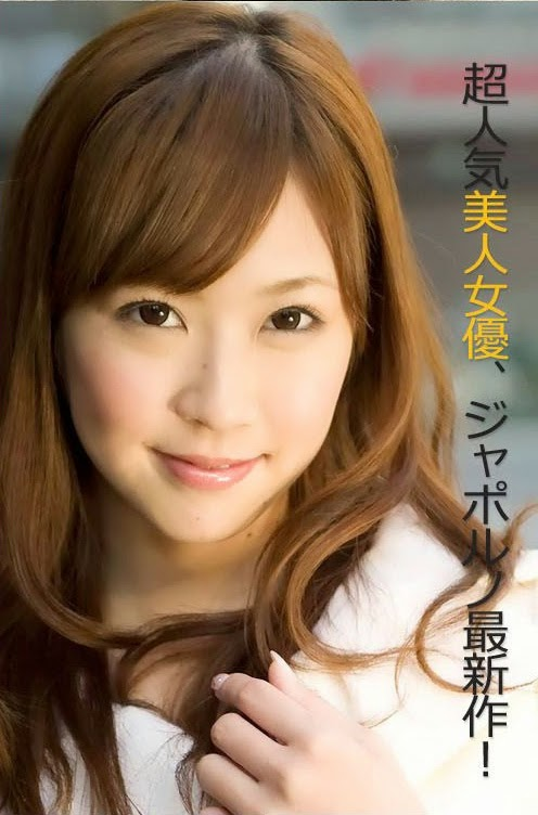 S2M-034 Encore Vol.34 : Kotone Amamiya HD UNCEN ซัพไทย