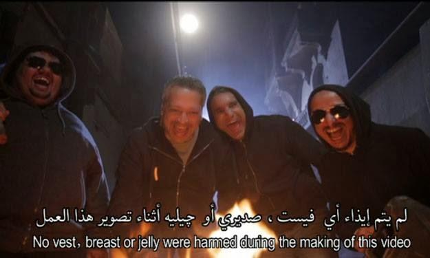البرنامج - باسم يوسف - الموسم الثالث { الجديد } - الحلقة الخامسة