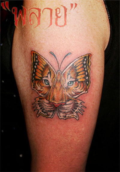 my tattoo designs butterfly foot tattoos. Black Bedroom Furniture Sets. Home Design Ideas