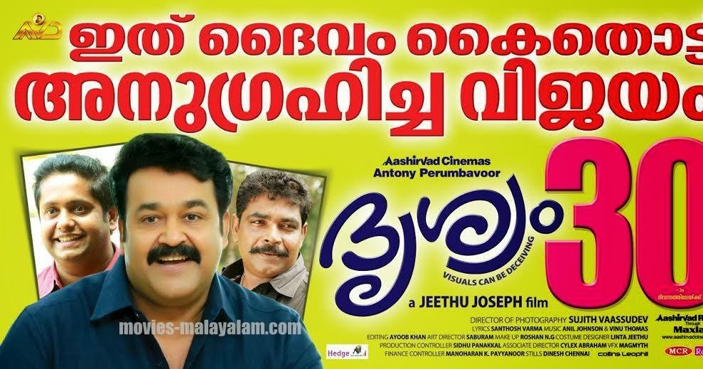 malayalam video songs downloaded