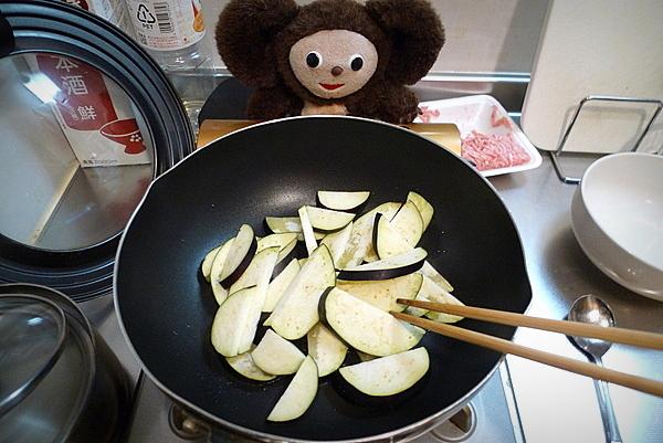 ナス味噌ひやむぎの作り方(1)