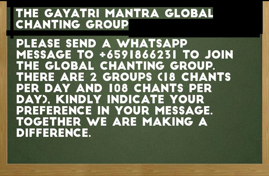 Gayatri Mantra Global Chanting