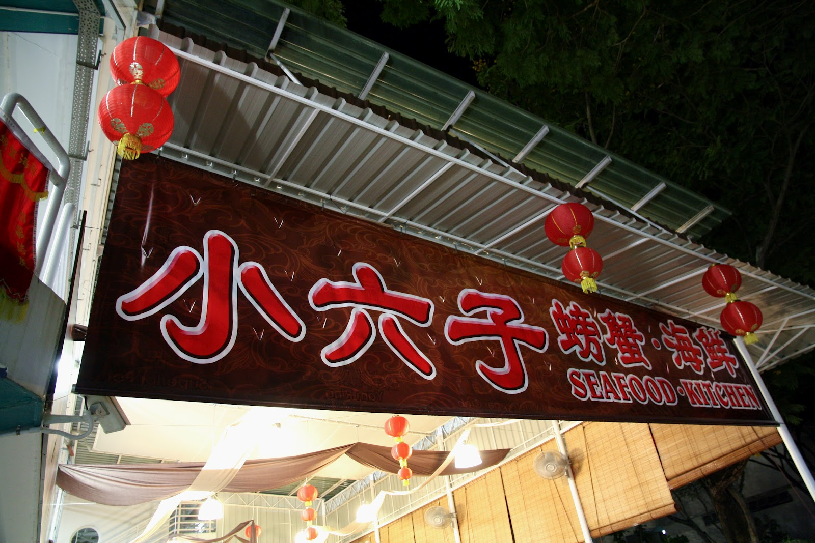 BYO Wines To Xiao Liu Zhi Eatery At Toa Payoh
