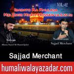 http://www.humaliwalayazadar.com/2015/10/sajjad-merchant-nohay-2016.html