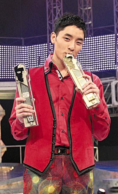 mister hong kong 2011 winner clayton li