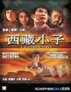 Tây Tạng Tiểu Tử