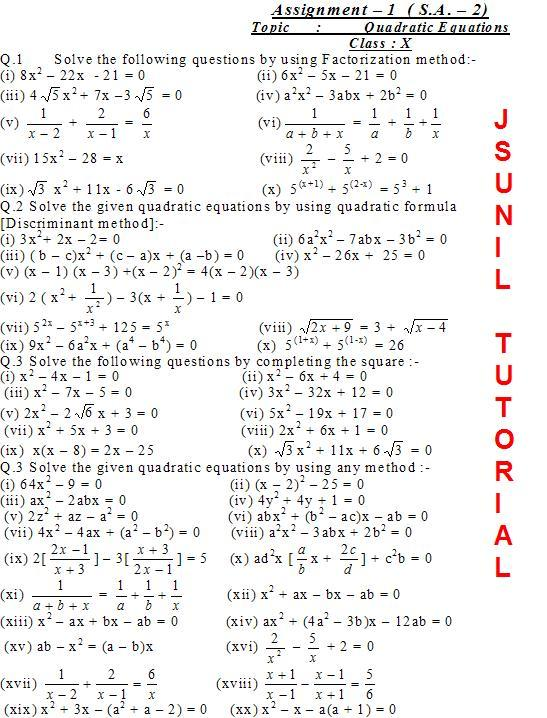 year 10 trigonometry test pdf