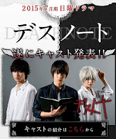 Review Death Note J-Dorama 2015