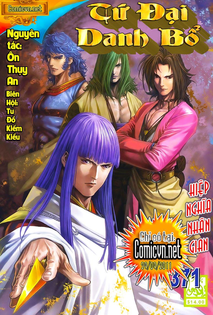 Tứ Đại Danh Bổ chap 371 – End Trang 1 - Mangak.info