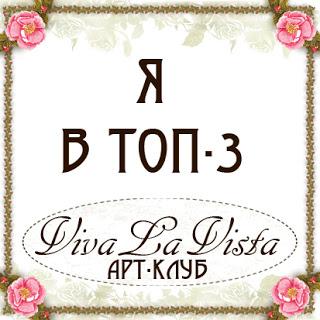 2 место, тоже хорошо)))