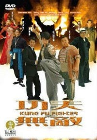 Kun Fu Fighter / Gong Fu Zhan Dou Ji