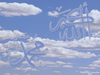 Allah And Muhammad Name Islamic Calligraphy