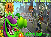 Alloy Plants Vs  Zombies