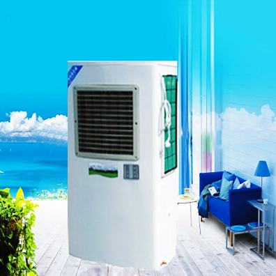 Top 7 Reasons to Purchase an Air Cooler from home appliances factory