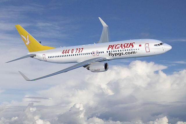Καλοκαιρινές low cost προσφορές από Pegasus Airlines - Κρατήσεις έως 30/06/2013