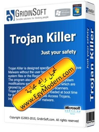 تحميل برنامج Trojan Killer 2013 مجانا لازالة الفيروسات وملفات التجسس